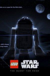 Лего Звездные войны: Поиск Р2-Д2