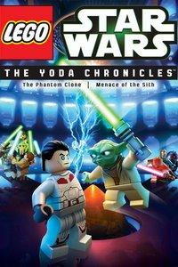 Лего Звездные войны: Хроники Йоды