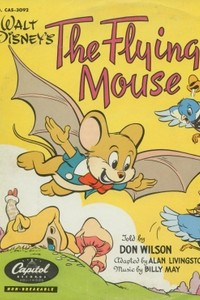 Летающий мышонок