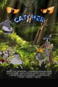 Ловушка для кошек 2: Кот Апокалипсиса