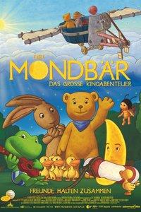 Лунный медвежонок: Большое кино-приключение