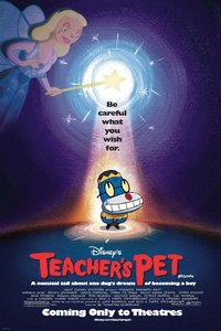 Любимец учителя