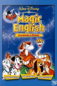 Магический английский с Диснеем
