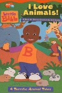 Маленький Билл / Малыш Билл
