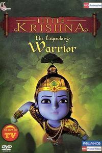 Маленький Кришна — Непобедимый Герой / Легендарный воин