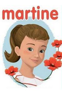 Мартина
