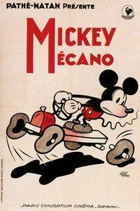 Микки Маус 1930