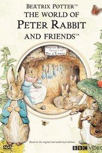 Мир Кролика Питера и его друзей