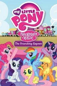 Мой маленький пони: Дружба — это чудо 1 сезон