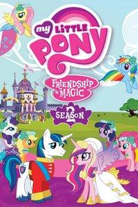 Мой маленький пони: Дружба - это чудо 2 сезон