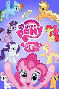 Мой маленький пони: Дружба – это чудо 7 сезон