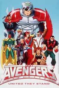 Мстители: Всегда вместе