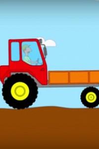 Мультик-раскраска – Тракторы
