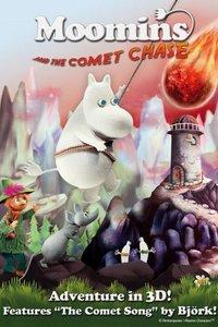 Муми-тролли: Комета в Муминленде