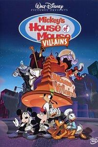 Мышиный дом или дом злодеев