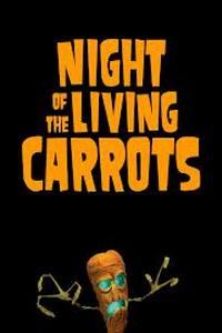 Ночь живых морковок