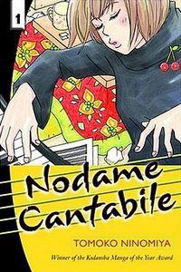 Нодамэ Кантабиле / Nodame Cantabile