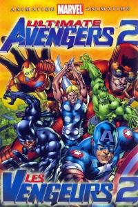 Новые Мстители 2 / Защитники справедливости 2 / Несокрушимые мстители 2
