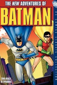 Новые приключения Бэтмена (1977)