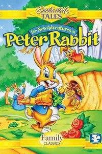 Новые приключения кролика Питера