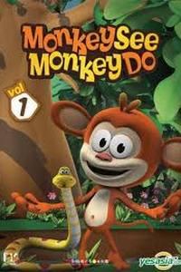 Обезьянка видит, обезьянка делает