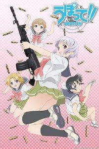Оружейная школа