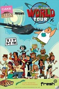 Отчаянные герои: мировое турне / Total Drama World Tour