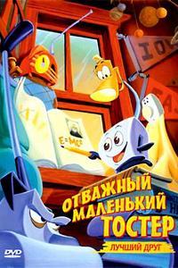 Мультик Про Автобус На Русском Языке Все Серии Подряд