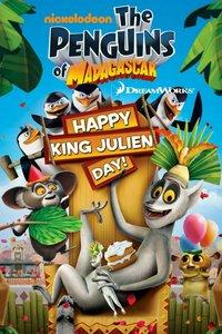 Пингвины из Мадагаскара 2 сезон