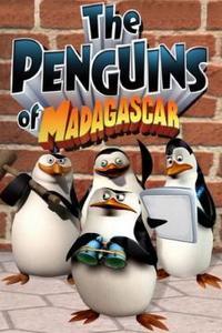 Пингвины мадагаскара 3
