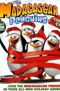 Пингвины из Мадагаскара - Операция: С Новым годом