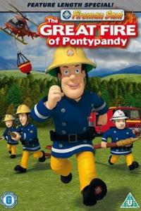 Пожарный Сэм: Большой огонь Понтипанди