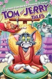 Приключения Тома и Джерри / Истории о Томе и Джерри