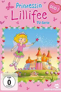 Принцесса Лилифи все серии