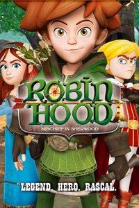 Робин Гуд: Проказник из Шервуда