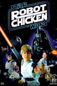 Робоцып: Звездные войны. Эпизод 1