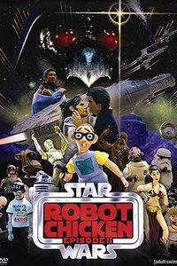 Робоцып: Звездные войны. Эпизод 2