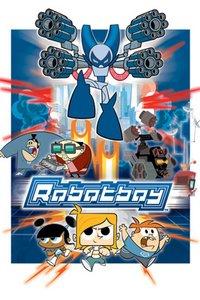 Робот-малыш / Роботбой