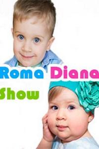 Рома и Диана Шоу