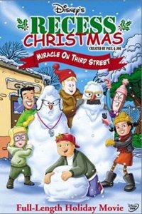 Рождественская переменка: Чудо на Третьей улице