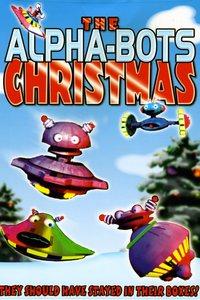 Рождество альфа-ботов