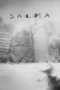 Сальма