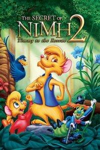 Секрет НИМХ 2: Тимми спасатель / Секрет крыс 2
