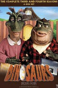Динозавры / Семья динозавров