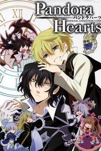 Сердца пандоры аниме