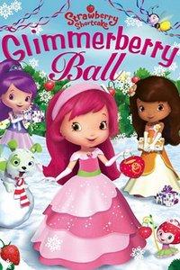 Шарлотта Земляничка: Танец светящихся ягодок