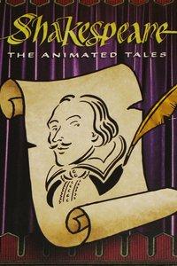 Шекспир: Анимационные истории