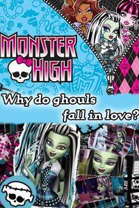 Школа монстров: Отчего монстры влюбляются?