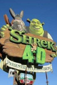 Шрек: Медовый месяц / Shrek 4-D