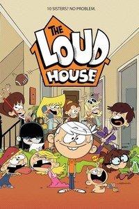 Шумный дом